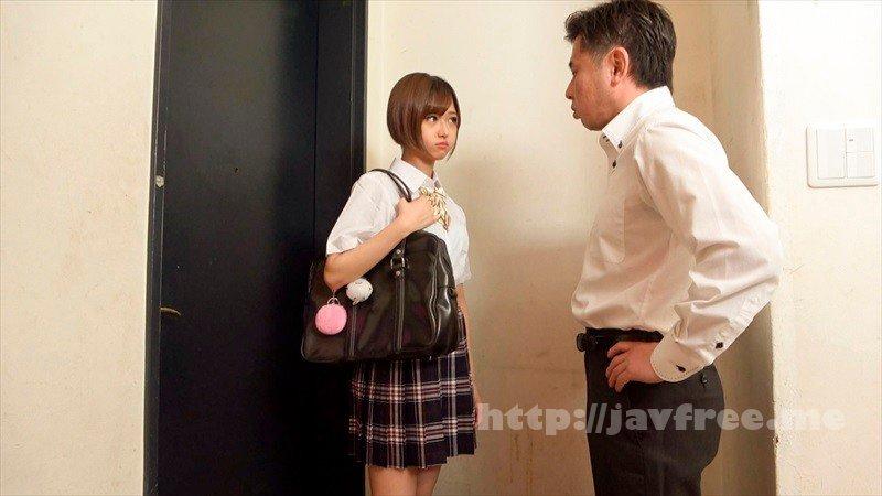 [HD][BANK-004] 鬼カワSっ娘パイパン美少女中出し大好き女子校生 平手まな
