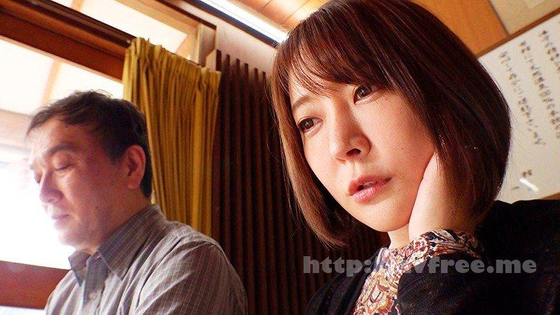 [BANK-043] 巨乳人妻温泉デート 背徳感に酔いしれるIカップ恵子31歳 - image BANK-043-1 on https://javfree.me