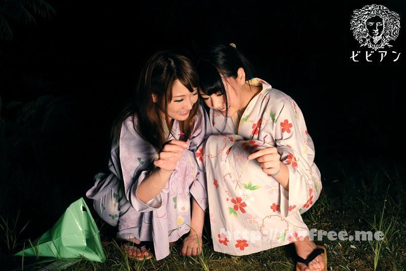 [BBAN-020] 浜崎真緒と工藤美紗の旅ビアン - image BBAN-020-8 on https://javfree.me