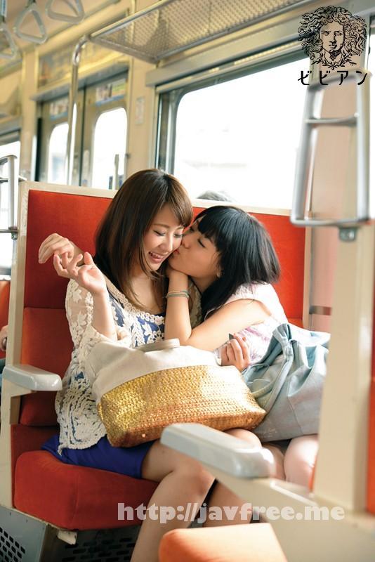 [BBAN-020] 浜崎真緒と工藤美紗の旅ビアン - image BBAN-020-9 on https://javfree.me