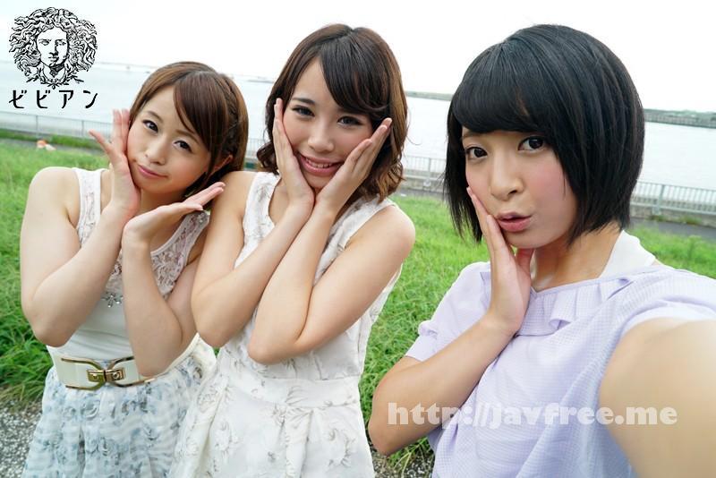 [BBAN-068] リアル女友達3人組が仲良しデート後のレズSEXを自撮りしちゃいました!! - image BBAN-068-1 on https://javfree.me