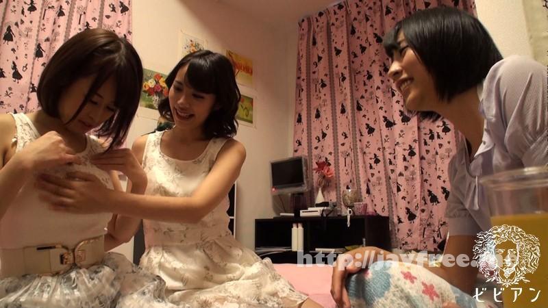 [BBAN-068] リアル女友達3人組が仲良しデート後のレズSEXを自撮りしちゃいました!! - image BBAN-068-2 on https://javfree.me