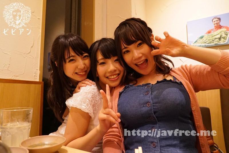 [BBAN-068] リアル女友達3人組が仲良しデート後のレズSEXを自撮りしちゃいました!! - image BBAN-068-5 on https://javfree.me