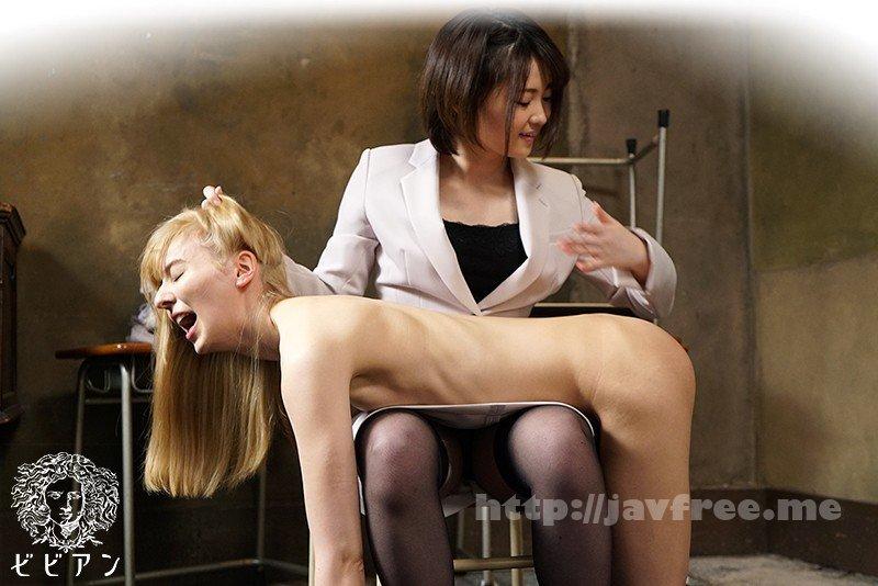 [HD][BBAN-290] 女教師レズビアン雌奴●~脅されたブロンド美女と狂喜のサディスト調教~ 西田カリナ 妃月るい - image BBAN-290-7 on https://javfree.me