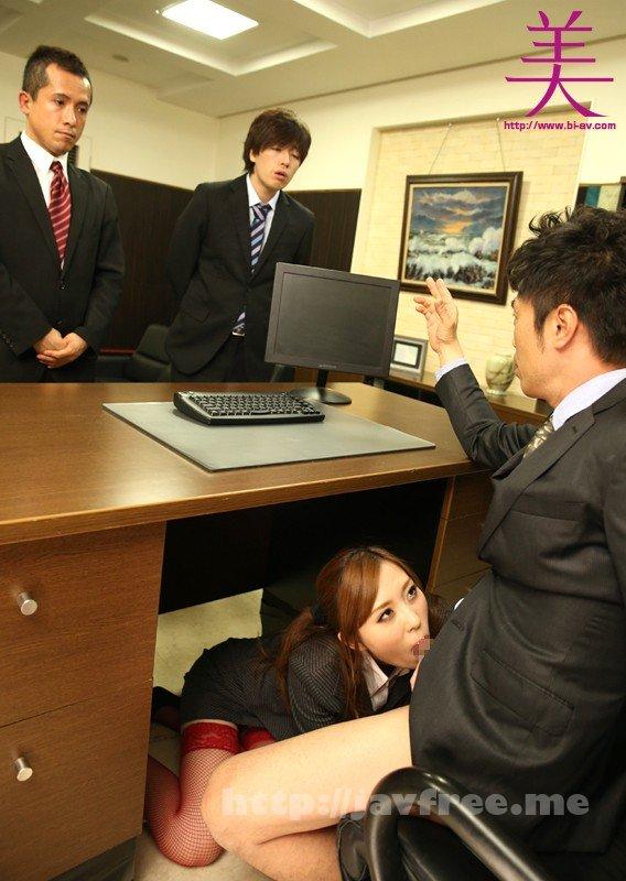 [BBI-168] 逆セクハラ 誘惑特命痴女係長 桜木凛 - image BBI-168-1 on https://javfree.me