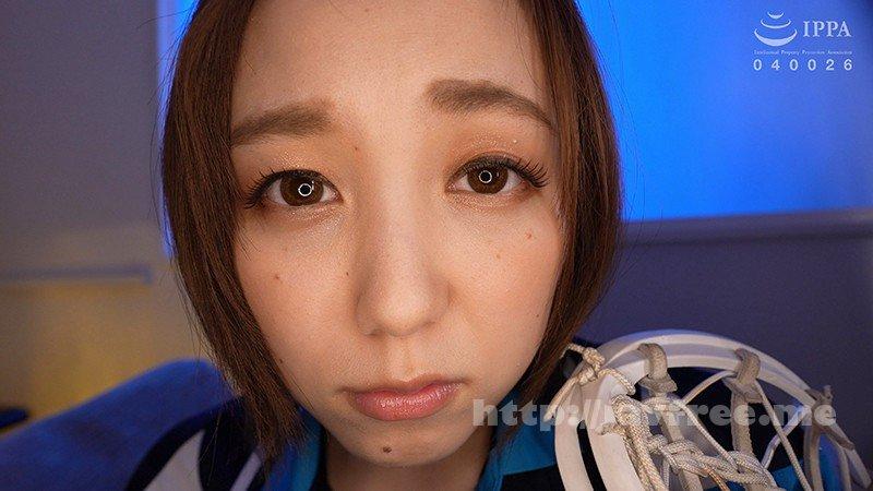 [HD][BBTU-006] 僕の妹のデカぱいシェアします。 田中ねね - image BBTU-006-15 on https://javfree.me