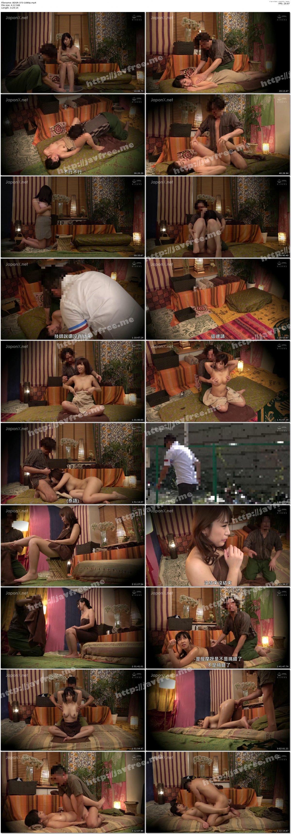 [HD][BDSR-373] 二人でするヨガ。タイ古式マッサージ店盗撮。素人人妻をタイ古式マッサージの無料体験と偽り騙して癒して中出ししちゃいました 葛飾区編 - image BDSR-373-1080p on https://javfree.me