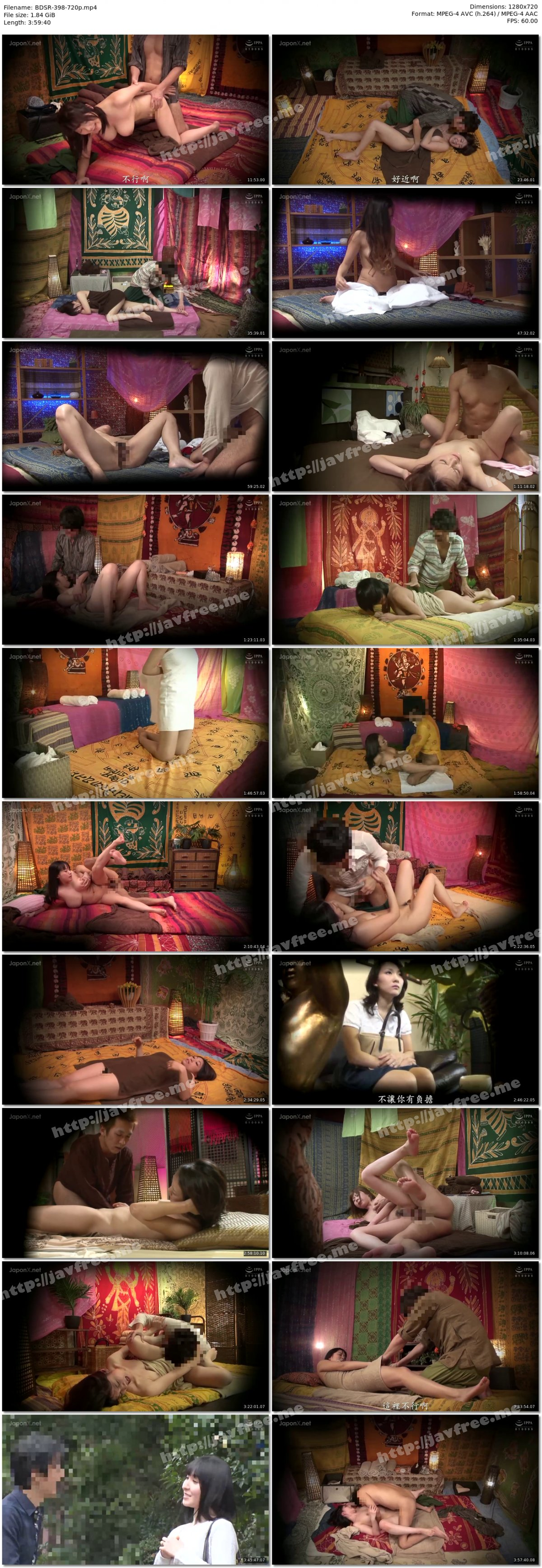 [HD][KNMD-033] 現代における奇譚な男女の物語 高宮菜々子 - image BDSR-398-720p on https://javfree.me