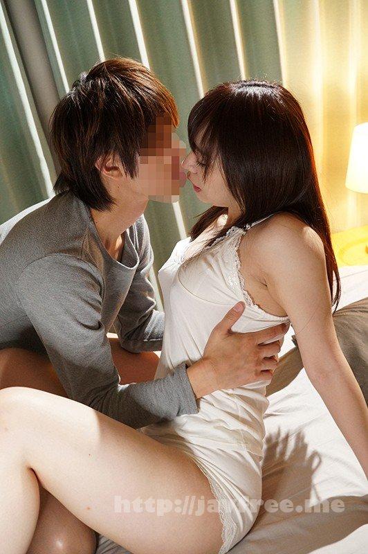 [HD][BDSR-444] 初恋の姉と… ちょっぴり切ない純愛生活 弥生みづき - image BDSR-444-1 on https://javfree.me