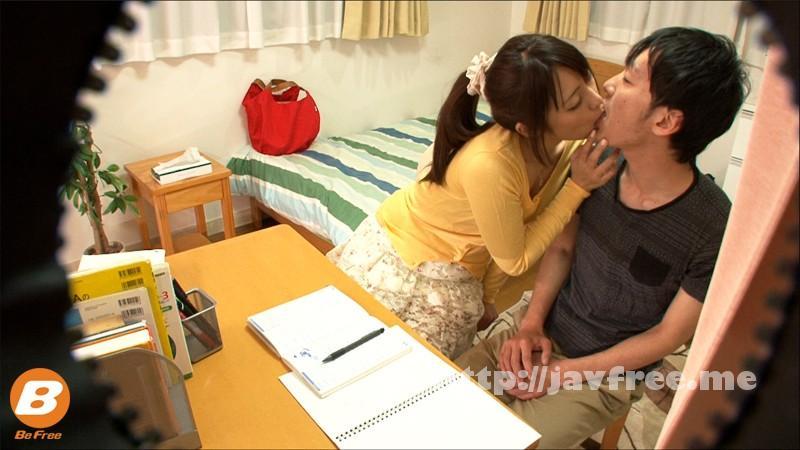 [BF 295] 家庭教師あゆ先生の中出し授業 桜井あゆ 桜井あゆ BF
