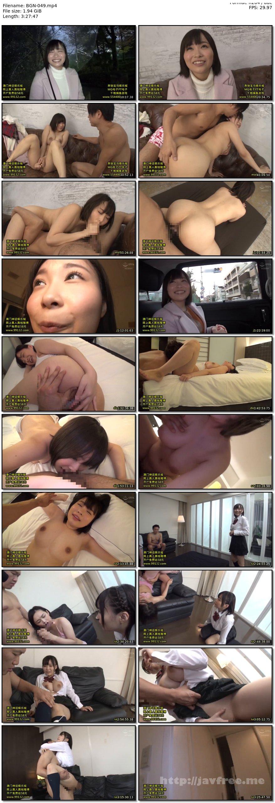[BGN-049] 新人 プレステージ専属デビュー 河合あすな 奇跡の天然神乳Hカップ