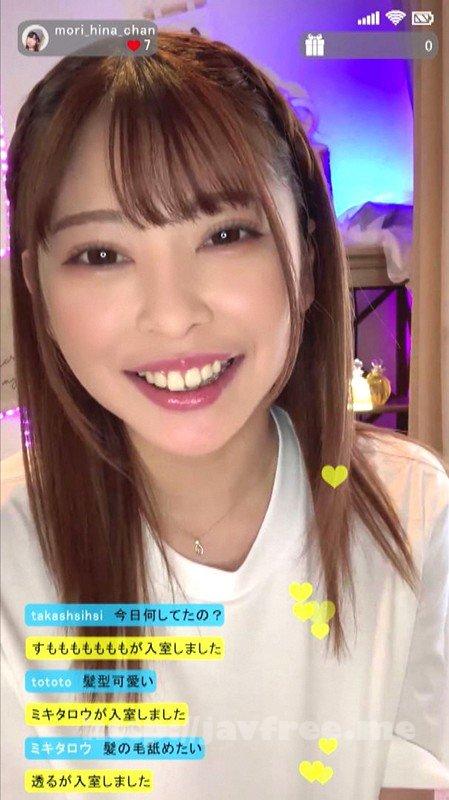[BIBIVR-017] 【VR】アプリで生配信中の彼女が全視聴者に晒したアヘ顔Wピース 森日向子 - image BIBIVR-017-10 on https://javfree.me