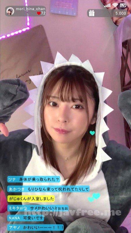 [BIBIVR-017] 【VR】アプリで生配信中の彼女が全視聴者に晒したアヘ顔Wピース 森日向子 - image BIBIVR-017-15 on https://javfree.me
