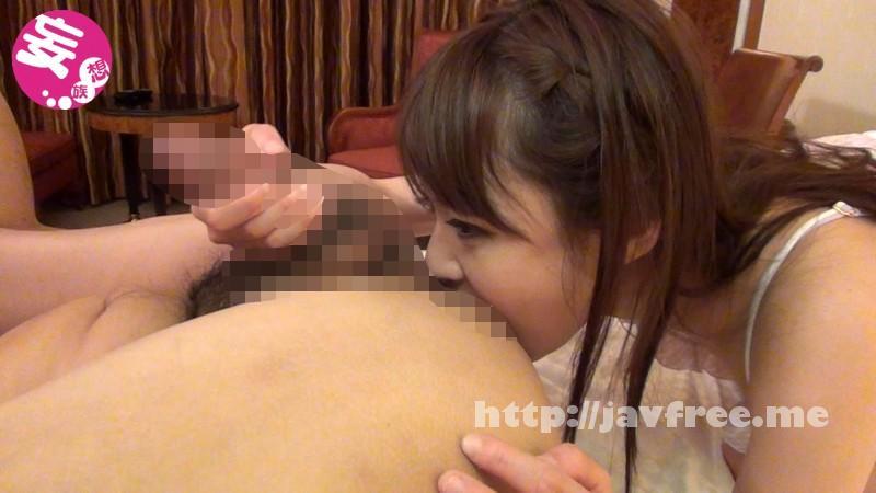 [BIJN-090] 美人魔女90 なつみ 34歳 - image BIJN-090-9 on https://javfree.me
