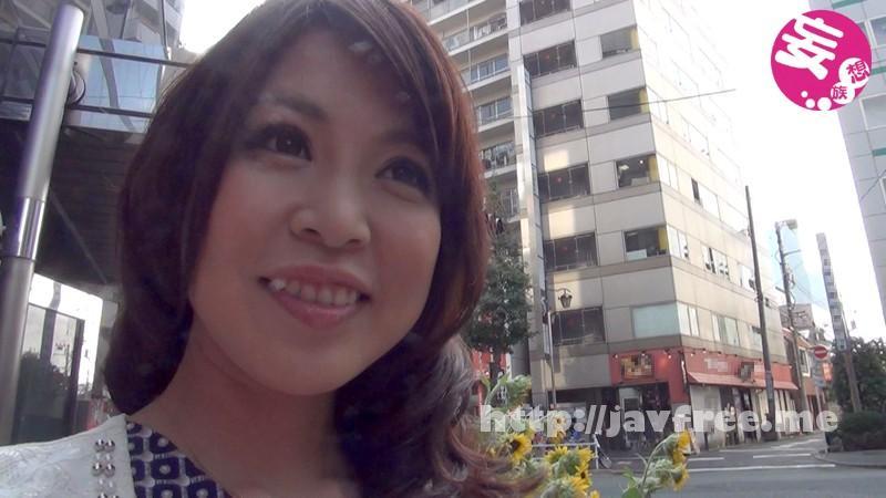 [BIJN 091] 美人魔女91 きりこ 35歳 BIJN