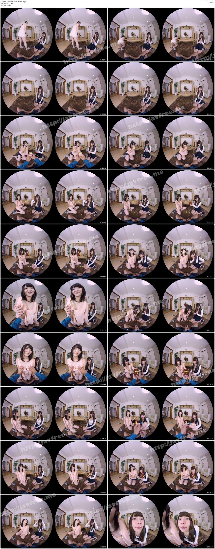 [HD][BIKMVR-034] 【VR】僕の家に数日間泊まってる親戚のお姉ちゃん達が僕を実験台に両サイドから耳元でたっぷり濃厚淫語でめちゃめちゃ!はぁはぁ!くちゅくちゅ!ペロペロ!してくる夢のハーレム中出しSEX 妹の結まきな 姉の妃月るい - image BIKMVR-034a-1080p on https://javfree.me