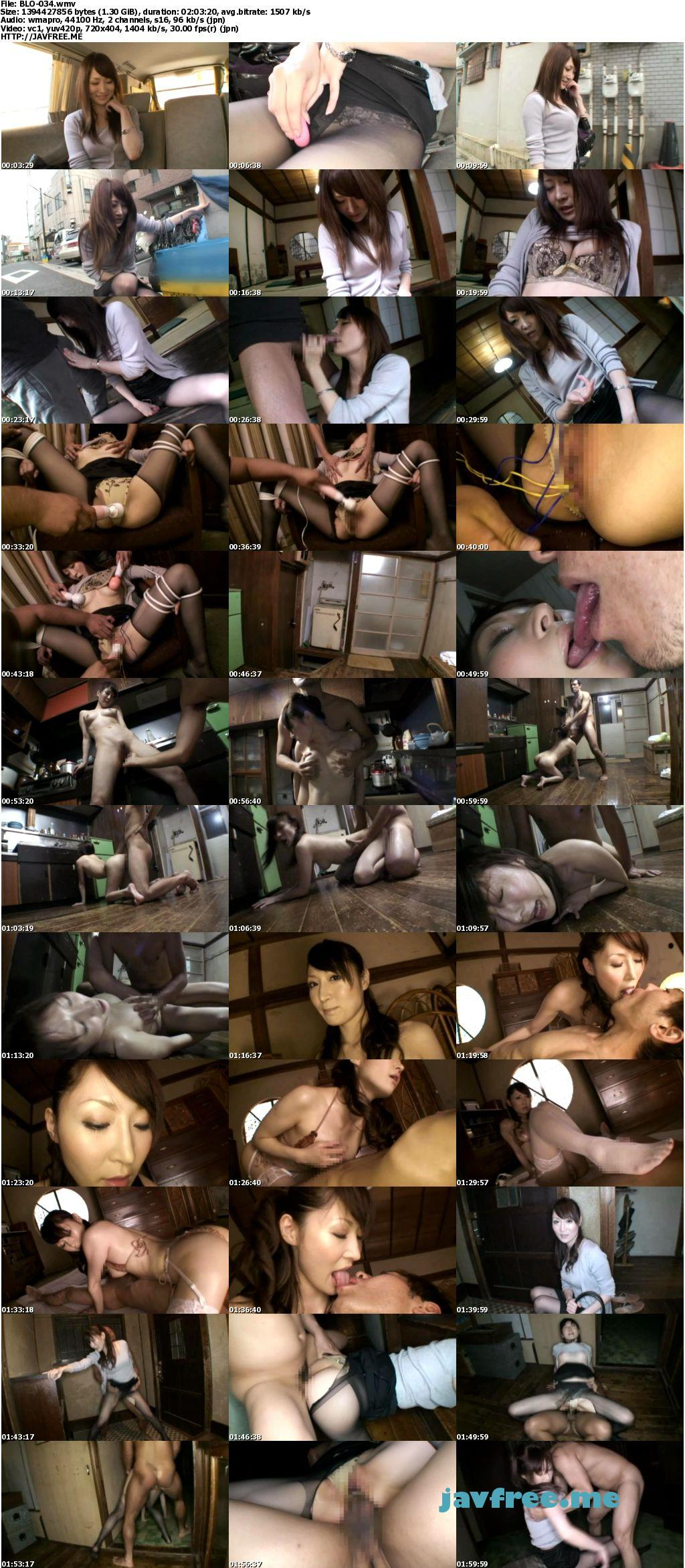 [BLO 034] エロ一発妻 ~AVに応募してきた主婦たち34~ 香坂めぐ エロ一発妻 BLO