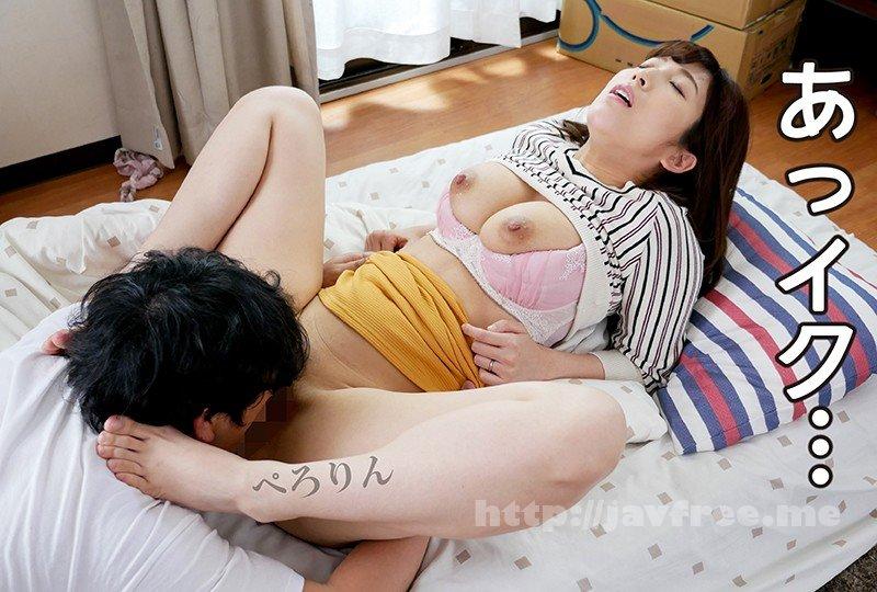 [HD][BNGD-031] 隣の美人お姉さんが難癖つけて僕の部屋に襲来!訳も分からず乳首こりこりグラインド騎乗位でイカされ痴女られ中出しまでしちゃった童貞の僕 (DOD)