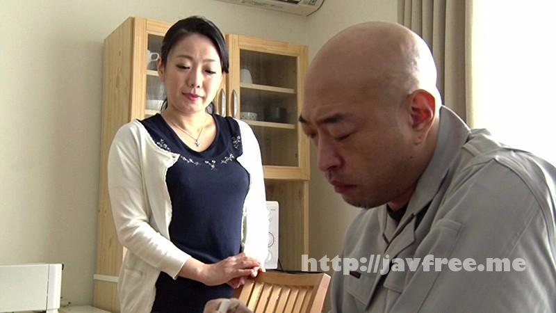 [BNSPS-351] 愛してるあなたへ。本当は… 元上司に手篭めにされてしまった 和泉紫乃 - image BNSPS-351-1 on https://javfree.me