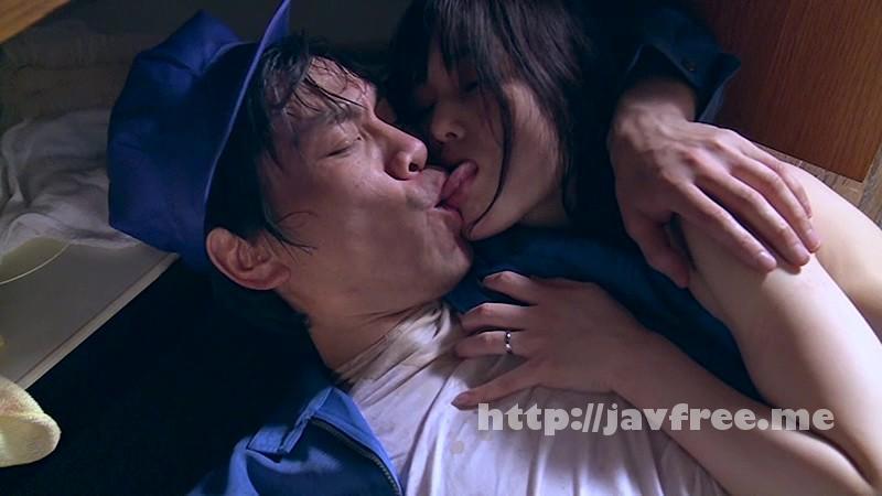 [BNSPS 379] 汗臭い汚い男とセレブ妻 碧しの 篠めぐみ 碧しの BNSPS