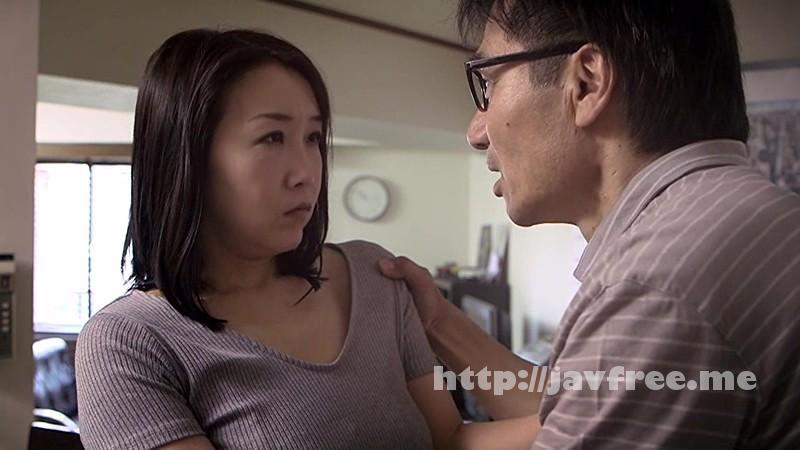 [BNSPS 385] レンタル妻3 ムッチリ熟れた40歳 桐島美奈子 桐島美奈子 BNSPS