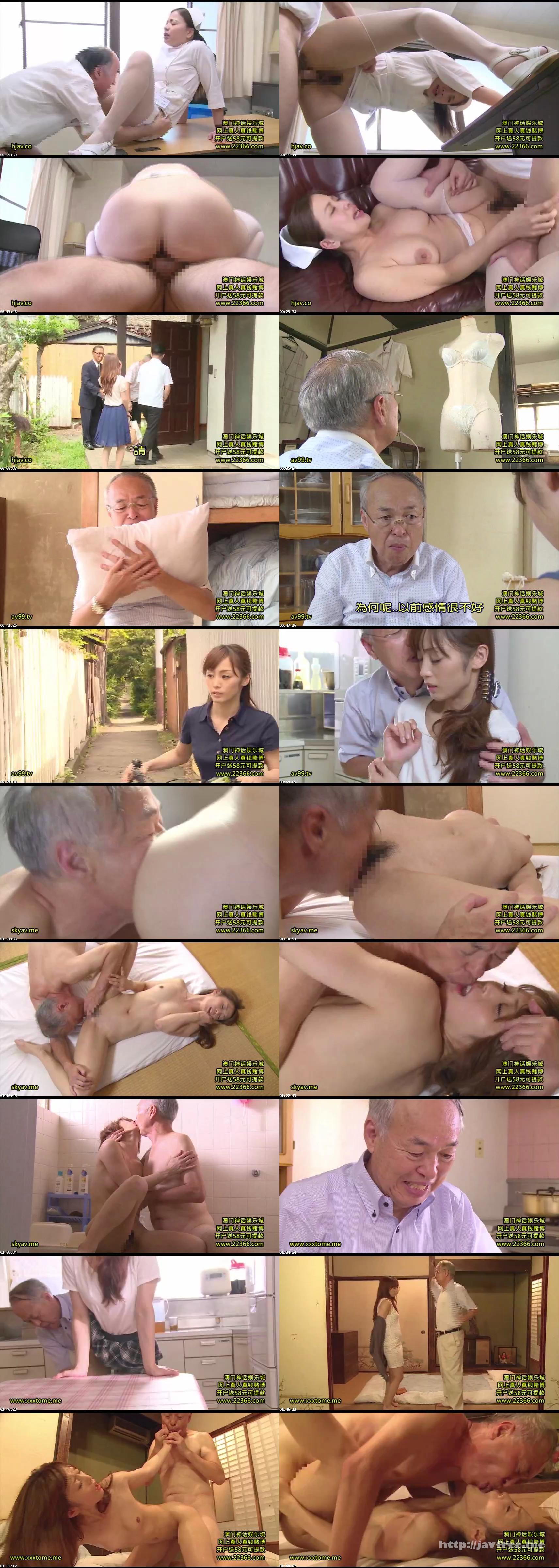[BNSPS-391] 老人とのいやらしすぎるセックス 物凄い舐めに喚起する女たち - image BNSPS-391 on https://javfree.me