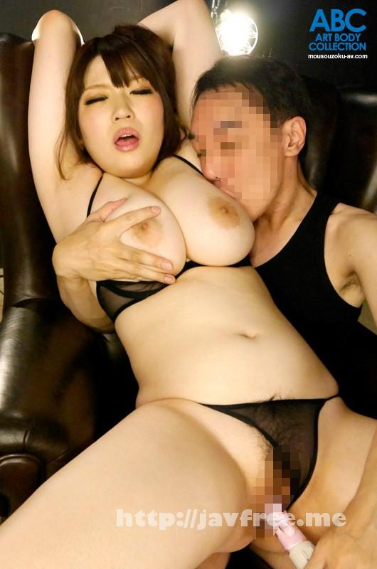 [BOBB-251] デカチン激イキSEX ボイン七草ちとせボックス2 - image BOBB-251-8 on https://javfree.me