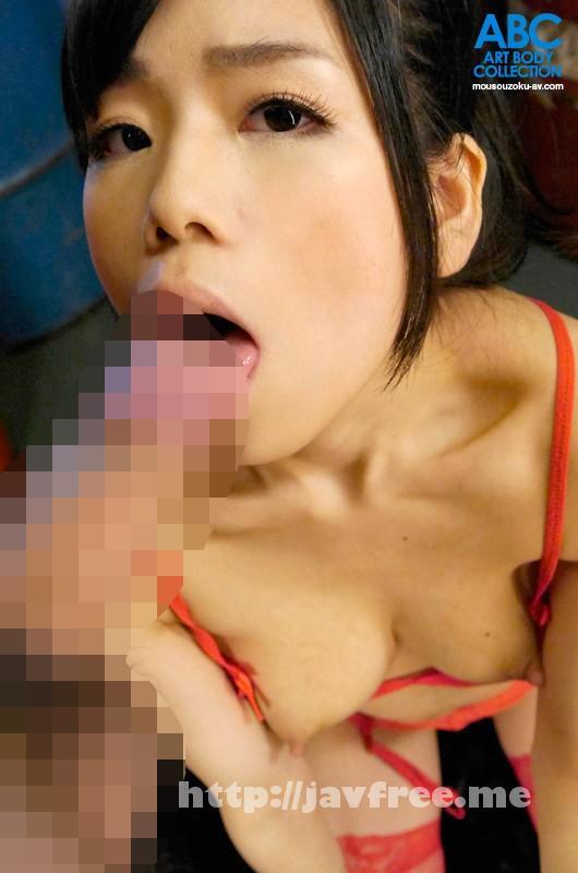 [BOBB-258] 新人母乳 恥じらいの美少女 ボイン仲西なつきボックス - image BOBB-258-10 on https://javfree.me