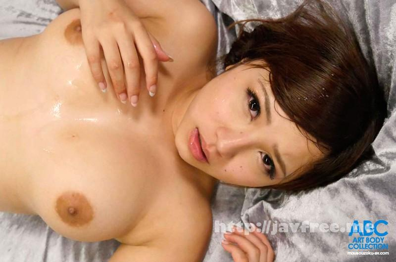 [BOBB-275] Hカップ98cm 乳揉みまくり吸いまくり堪能セックス! ボイン小南すずボックス2 - image BOBB-275-10 on https://javfree.me
