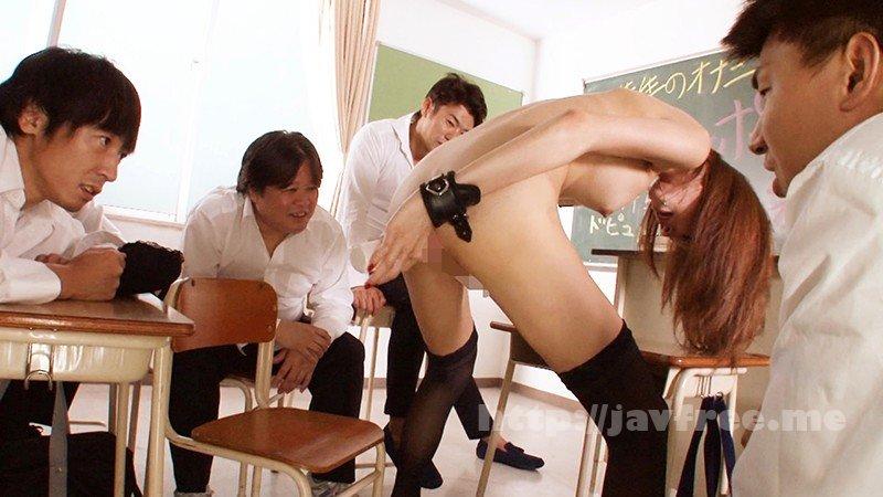 [HD][BOKD-226] ぺニクリフル勃起女教師 5時間スペシャル - image BOKD-226-7 on https://javfree.me