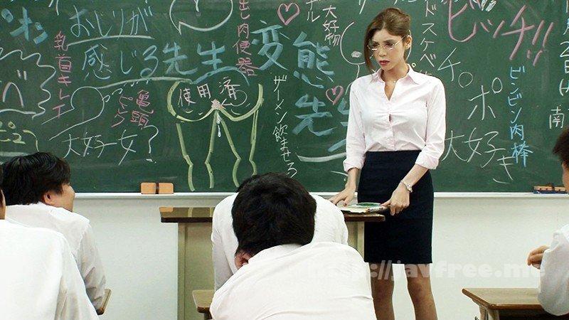 [HD][BOKD-226] ぺニクリフル勃起女教師 5時間スペシャル - image BOKD-226-9 on https://javfree.me