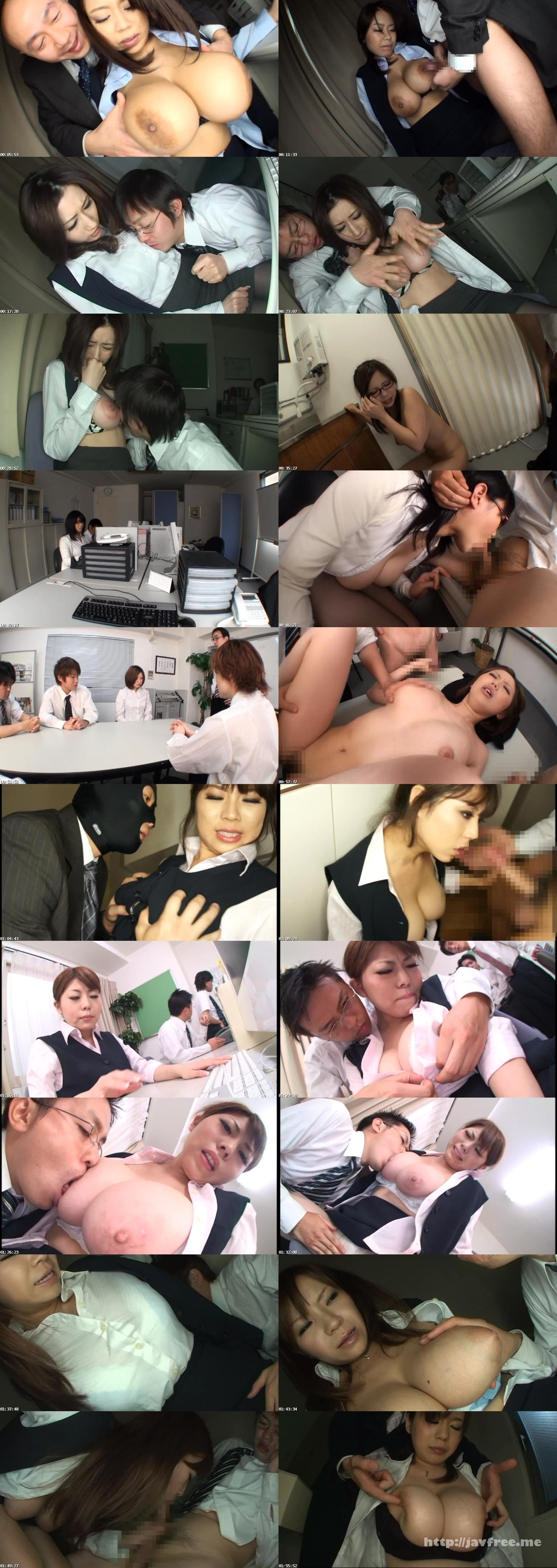 [BOMN-095] 爆乳OL 社内乳辱 キミが入社した時から乳射したかった! - image BOMN-095 on https://javfree.me