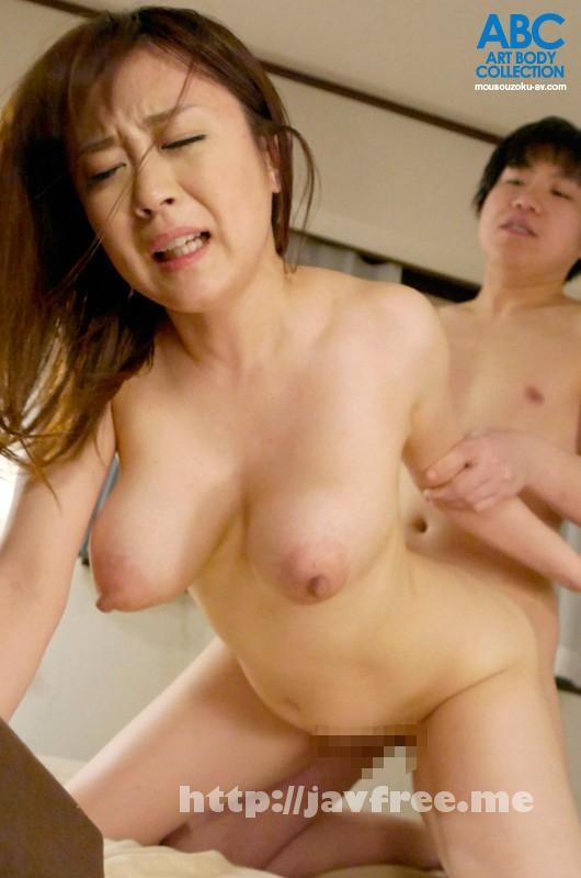 [BOMN-126] Iカップ以上女の激しすぎる乳揺れSEX 揺れる爆乳映像2 - image BOMN-126-7 on https://javfree.me