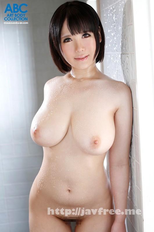 [BOMN-144] 二葉しずくBest Jカップ110cm美爆乳を揉んで舐めてセックス! - image BOMN-144-1 on https://javfree.me