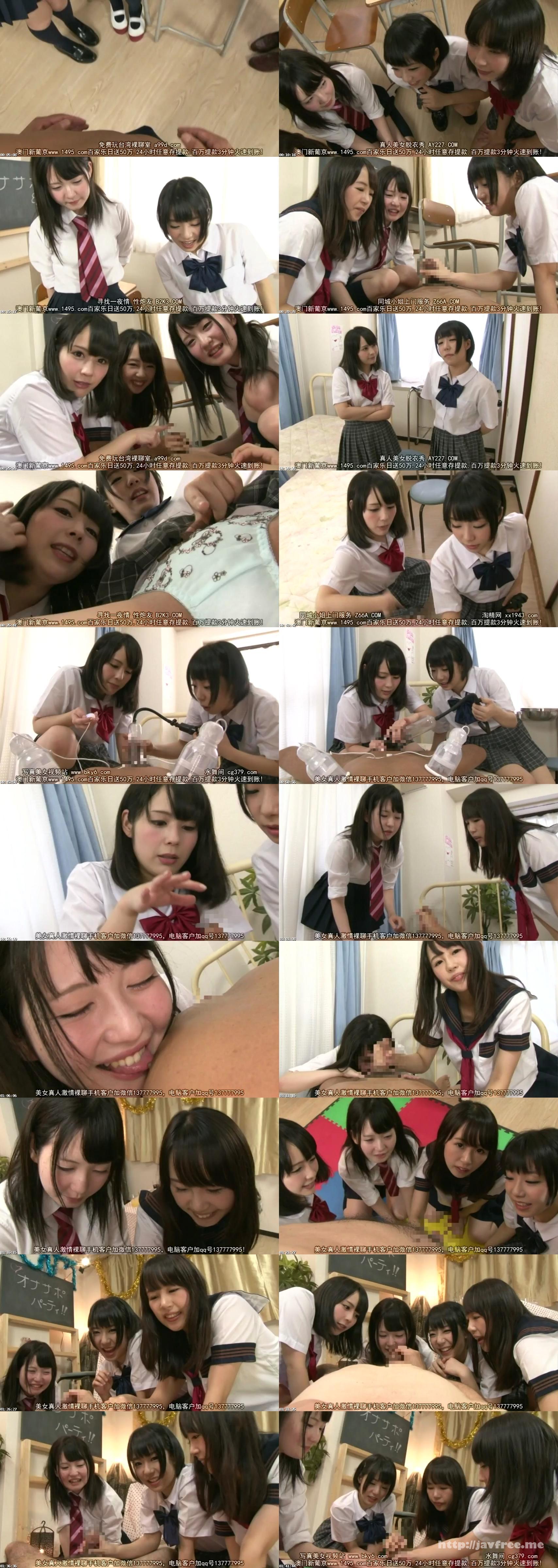 [BONA-002] オナサポ学園2!! ぼくの恥ずかしい自慰を見てください - image BONA-002 on https://javfree.me