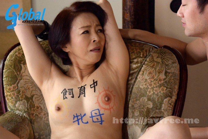 [HD][BRK-11] 調教される母 藍川京子