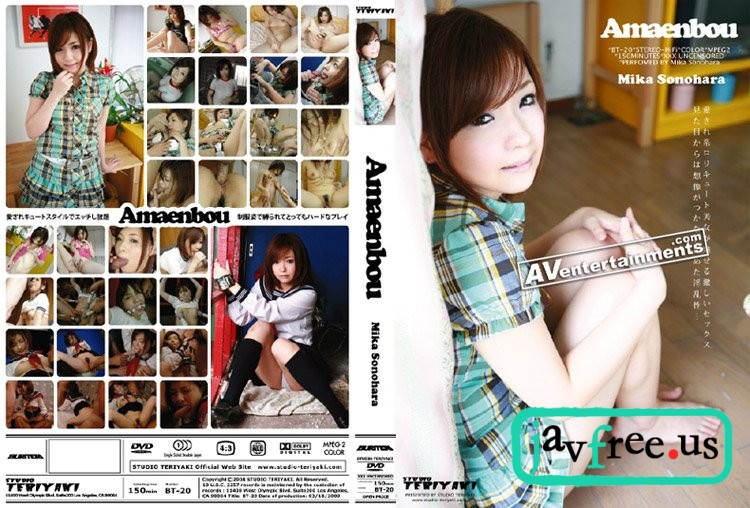 [BT-20] Amaenbou - Mika Sonohara - image BT-20 on https://javfree.me