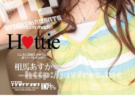 [BT-48] プレミアムモデル Hottie : 相馬あすか - image BT-48_2 on https://javfree.me