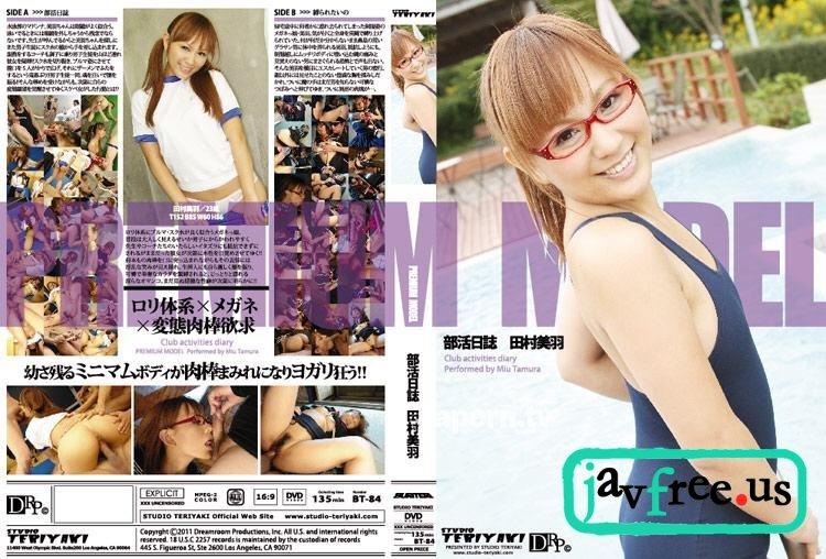 [BT 84] Swimming Club Note : Miu Tamura 田村美羽 Miu Tamura BT
