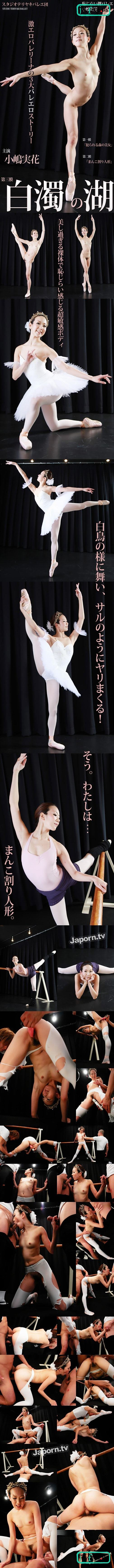 [BT-88] Shyness Nakid Ballet : Mika Kojima - image BT-88a on https://javfree.me