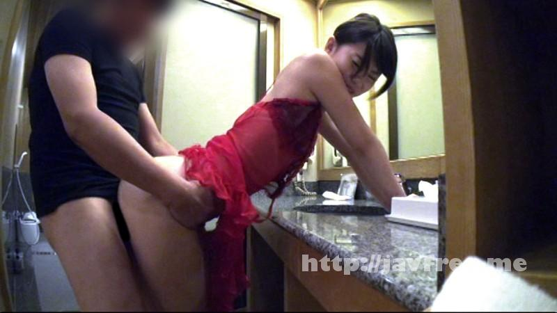 [C-2057] うちの妻・M里子(26)を寝取ってください 53 - image C-2057-9 on https://javfree.me