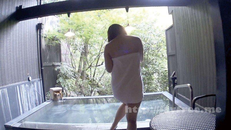 [HD][C-2370] 知り合いの人妻を連れて温泉旅行へ007 - image C-2370-2 on https://javfree.me