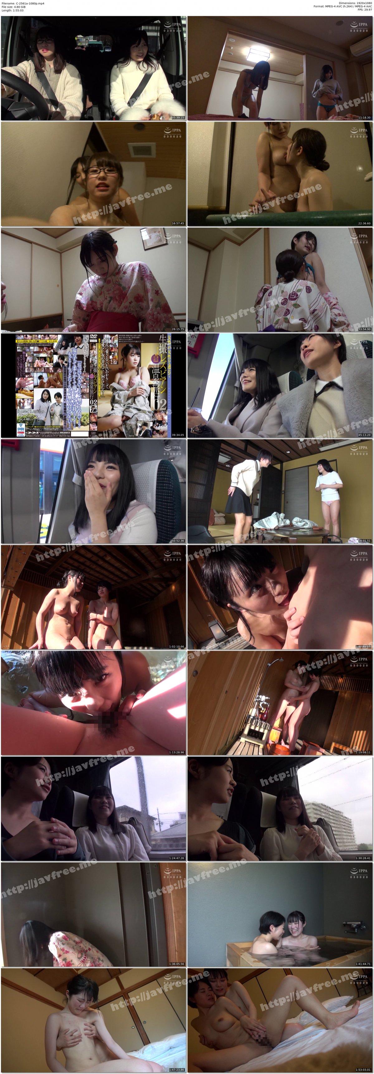 [HD][C-2561] 生撮 レズビアン温泉旅行 The BEST 2019,Mar.-Oct - image C-2561a-1080p on https://javfree.me