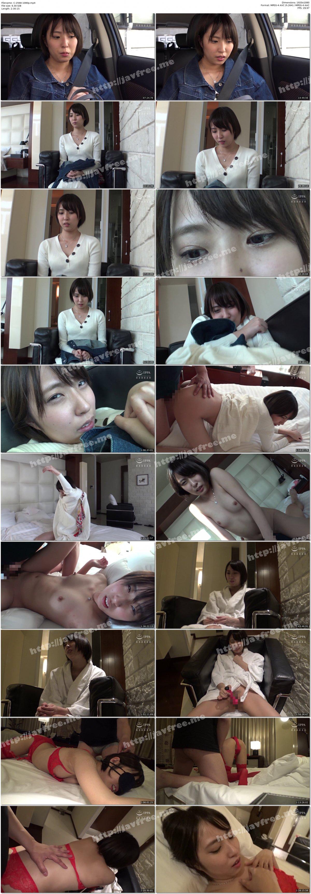 [HD][C-2568] うちの妻・E美(25歳)を寝取ってください88 - image C-2568-1080p on https://javfree.me