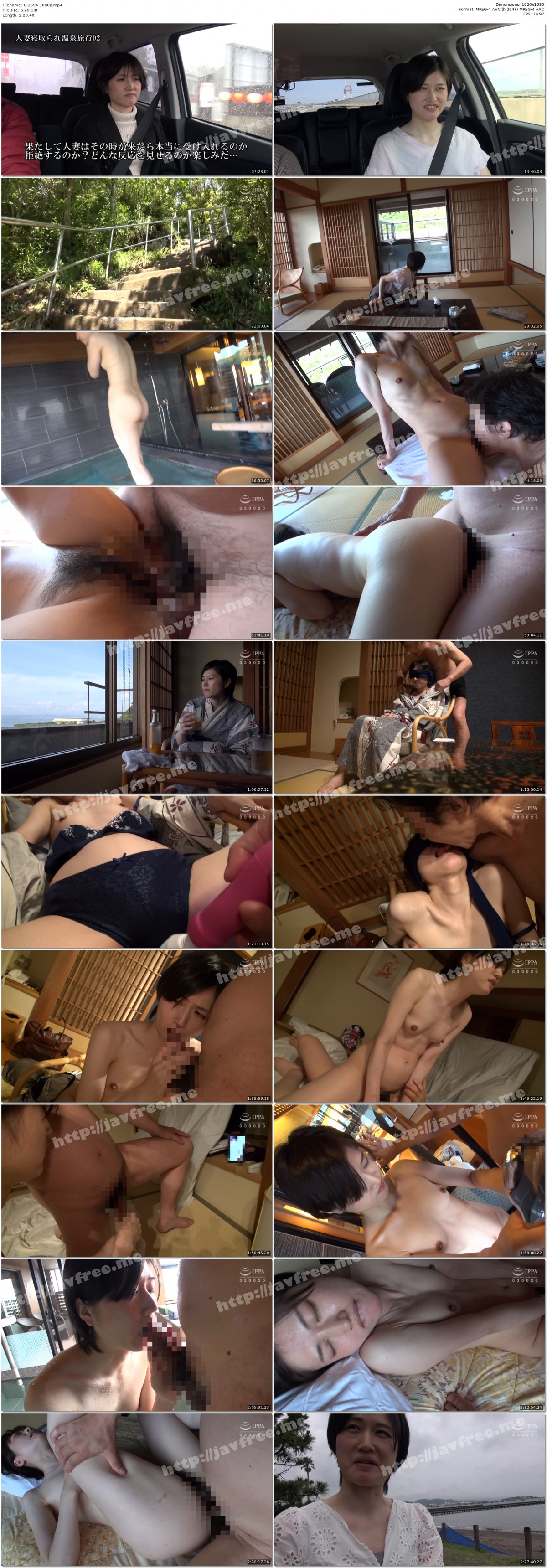 [HD][C-2594] 不倫、それから…008 続人妻寝取られ温泉旅行【二】 - image C-2594-1080p on https://javfree.me