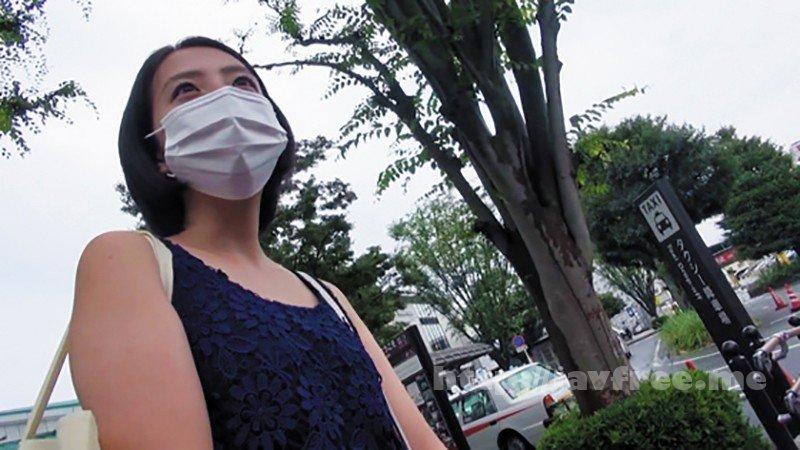 [HD][C-2608] 人妻不倫旅行#194 - image C-2608-1 on https://javfree.me