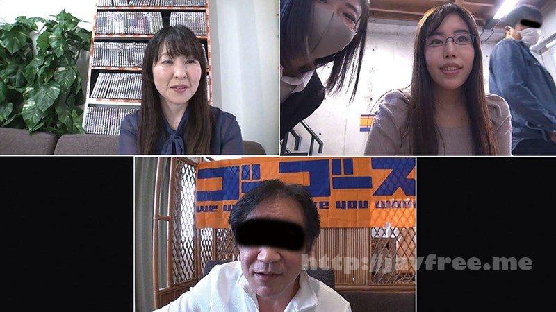 [HD][C-2625] ゴーゴーズ人妻リモート忘年会~欲望の蜜宴2020~ Side.A - image C-2625-1 on https://javfree.me
