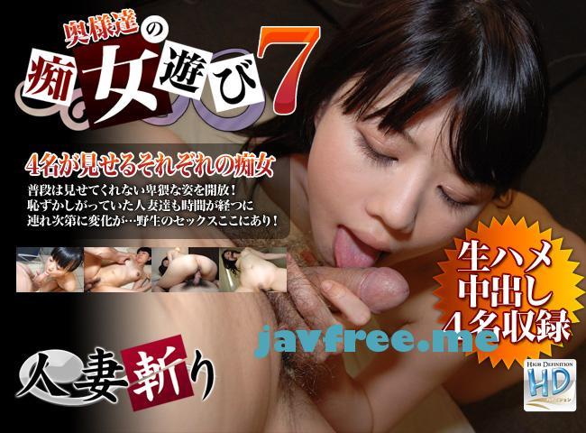 C0930 ki120804 痴女遊び7 female molester female molester C0930