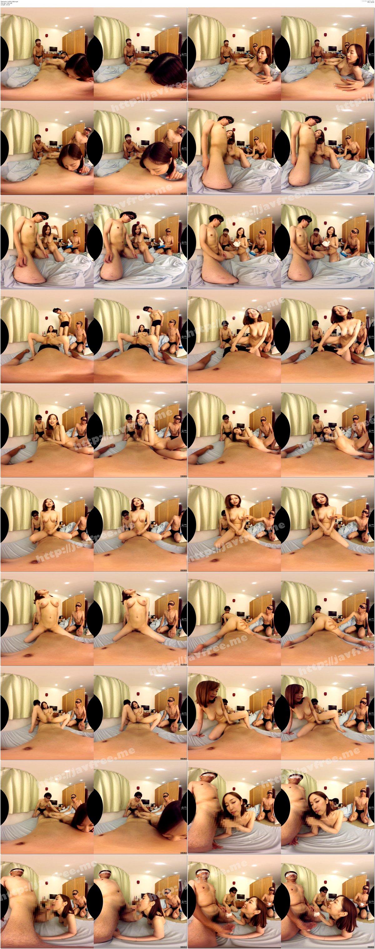 [CAFR-239] 【VR】HQ高画質対応 AV女優にVRカメラを持たせてハメ撮りさせてみたらプライベート感満載だった。篠田ゆう - image CAFR-239b on https://javfree.me