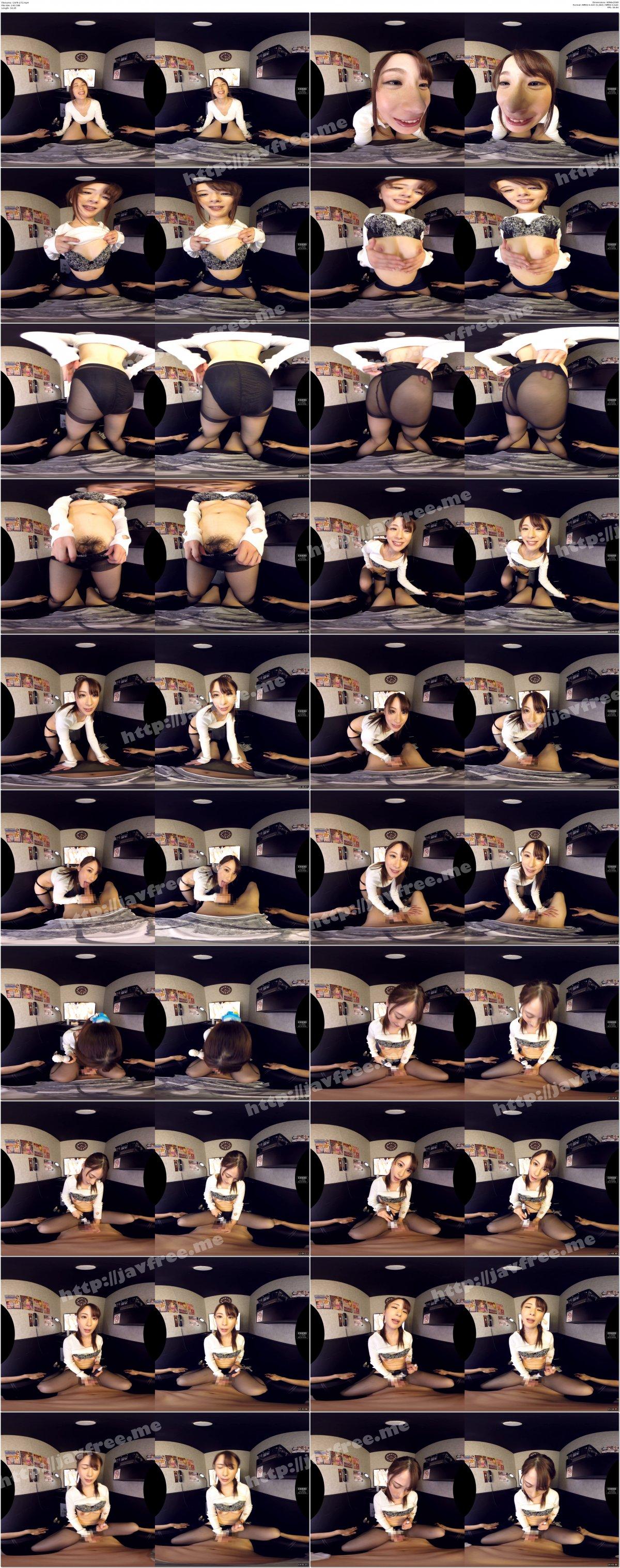 [CAFR-272] 【VR】HQ高画質対応 乱入!ハプニング個室ビデオ 橋本れいか - image CAFR-272 on https://javfree.me